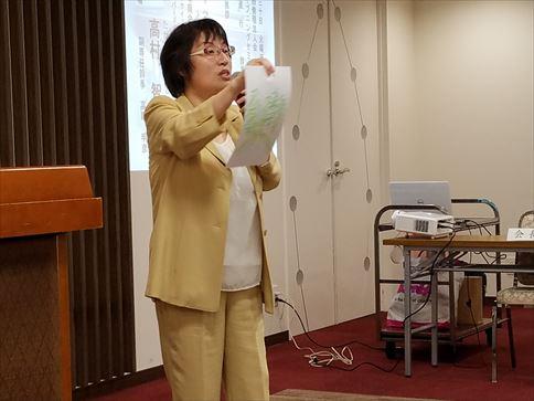 【イブニングセミナー】色彩心理学のすすめ 2017年5月30日
