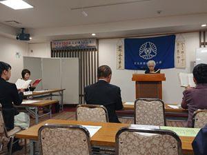 平成30年11月28日(水) MS 朝の挨拶 堀越相談役
