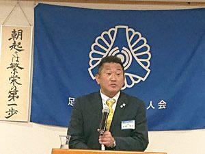 平成30年11月28日(水) MS 高際会長挨拶