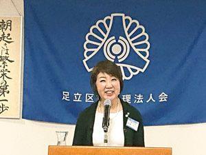 平成30年11月28日(水) MS 講師:新倉 かづこ 氏