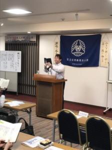 20190619朝の挨拶 石川副事務長