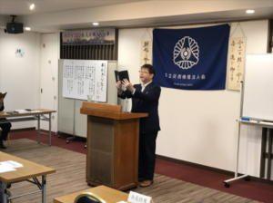 20190626朝の挨拶 石川福事務長