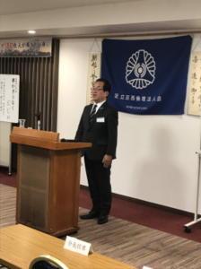 20190619高尾幹事
