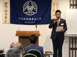 20190612連絡事項 長谷川副会長