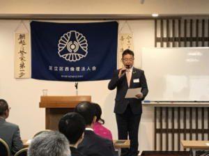 20190626長谷川副会長