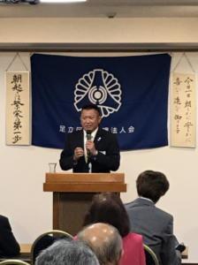 20190724高際会長あいさつ
