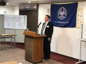 20190807_03誓いの言葉 首藤専任幹事