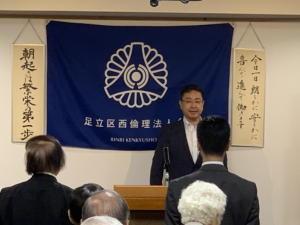 20190904_05誓いの言葉 長谷川区副会長