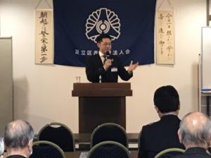 20200219_01講師 濱田 和洋 氏