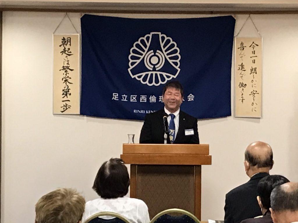20200916_02石川秀一 副事務長