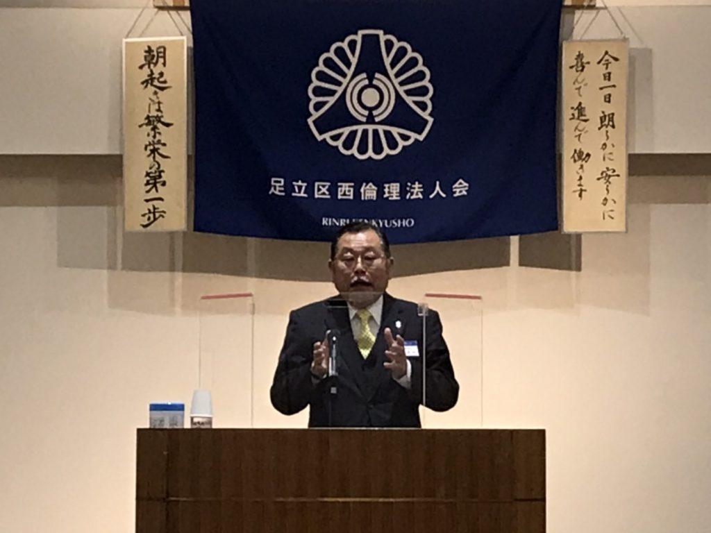 20210407‗01講師 増井 慈伸