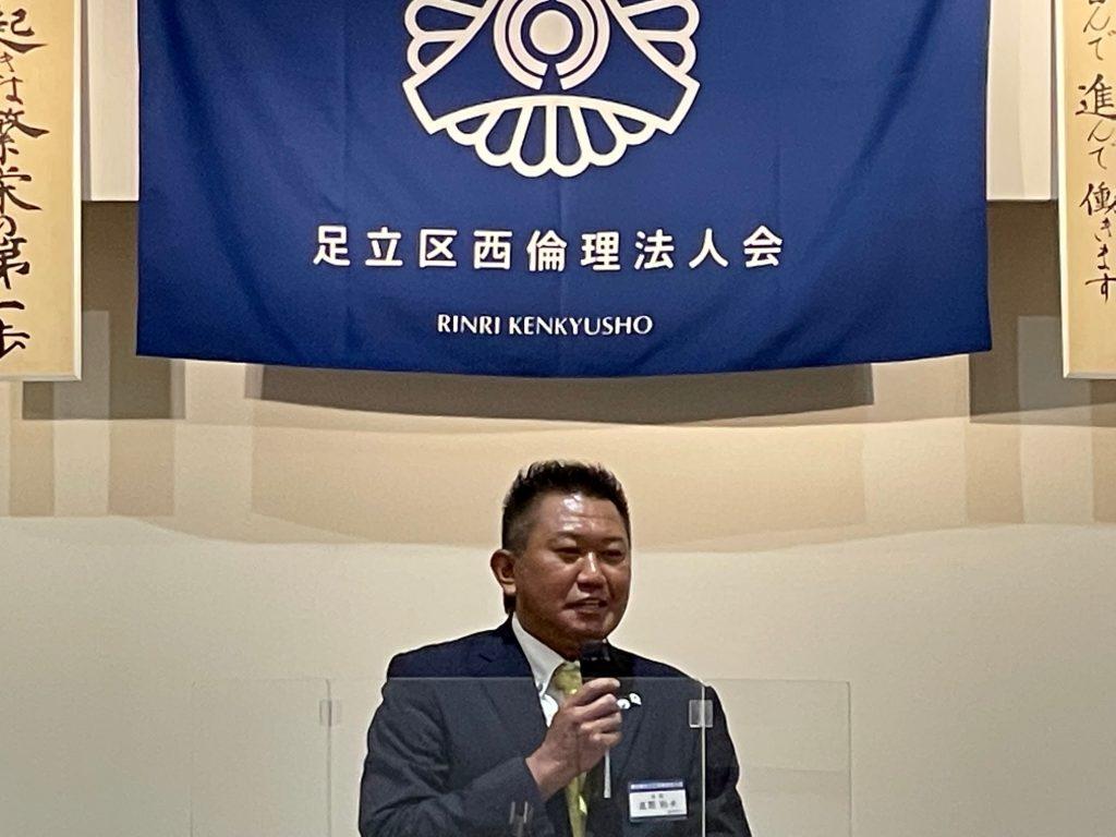 20210721‗02高際会長挨拶
