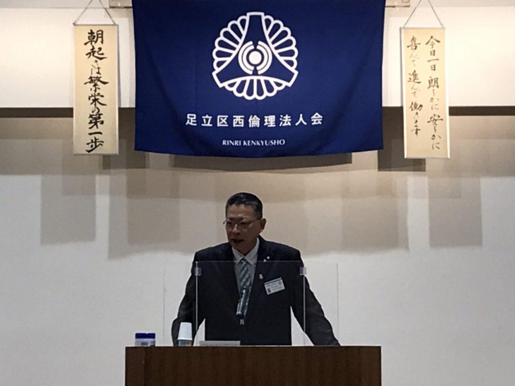 20210825‗01講話者 澤田義浩氏