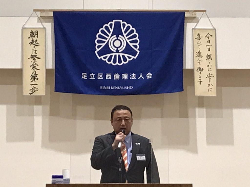 20210901‗02首藤会長挨拶