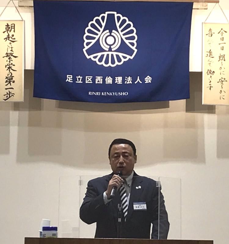 20210915‗02首藤会長挨拶