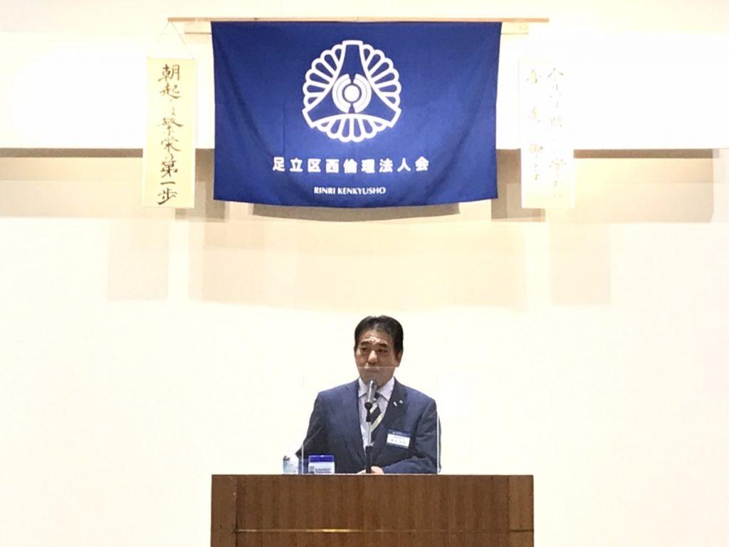 20210929_01講話者 森田 芳男氏