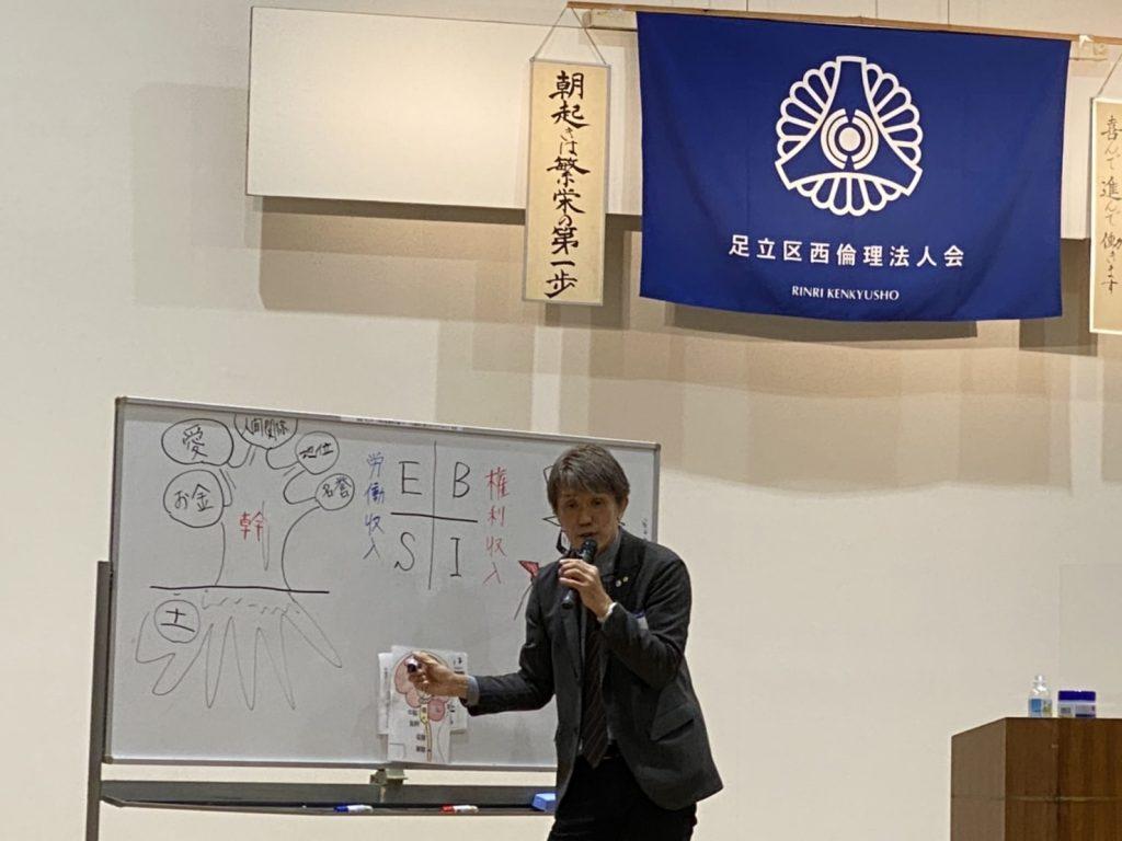 講話者 延藤 直紀 氏