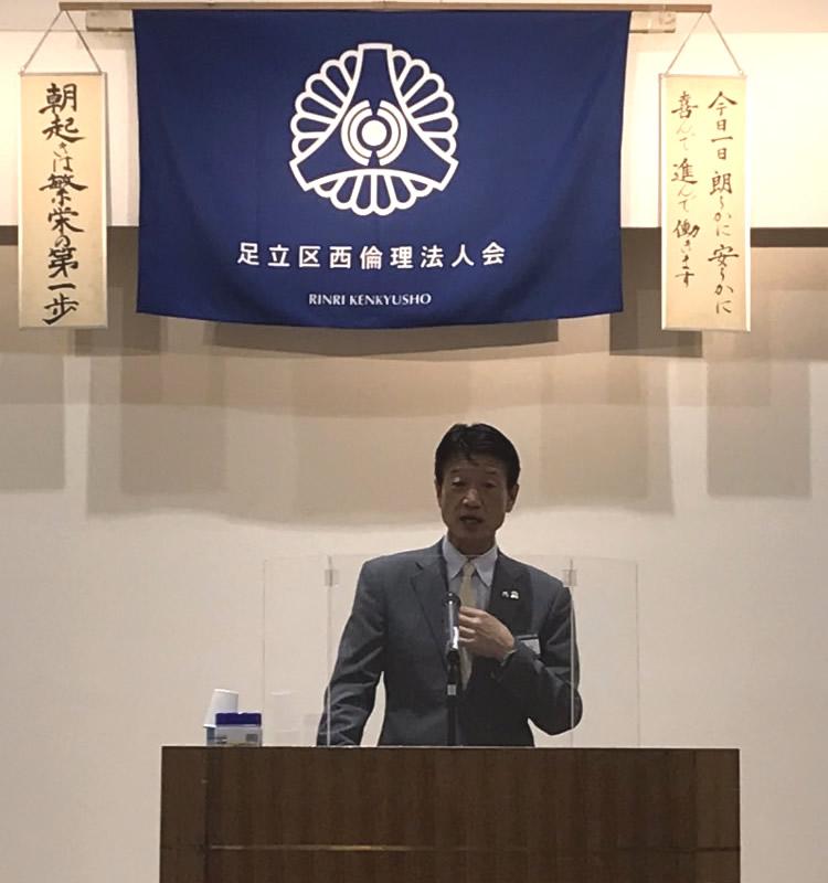 20210915‗01講話者 矢口 完 氏