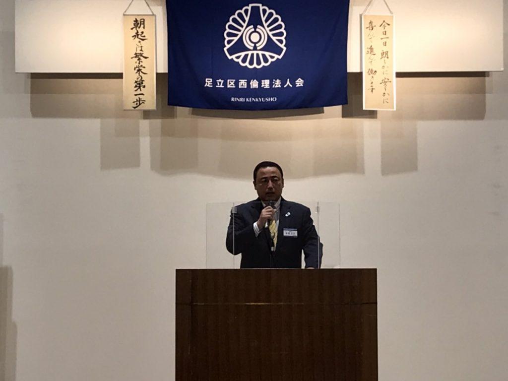 20210908‗01首藤会長挨拶