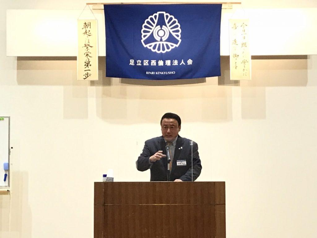 20211013_02首藤会長挨拶